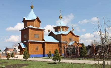 Храм «Введение во храм Пресвятой Богородицы»
