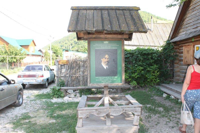 Дом-музей художника Ильи Ефимовича Репина