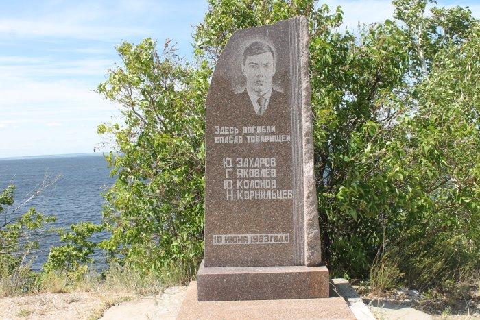 Памятник Юрию Захарову и его группе