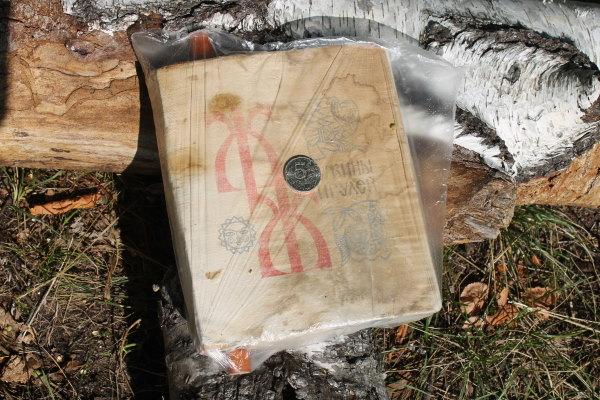 Оставленная книга Жемчужины Жигулей
