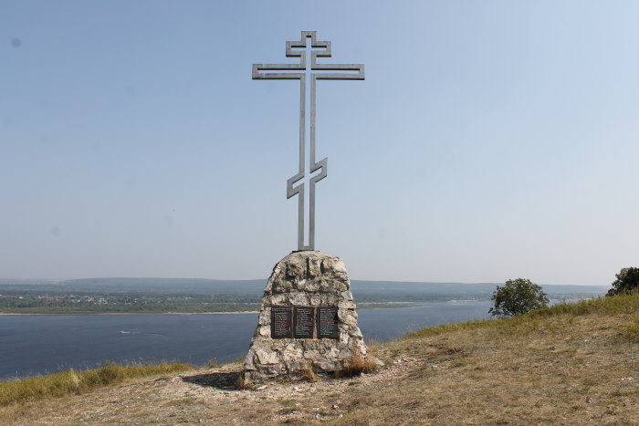 Покаянный крест на Монастырской горе