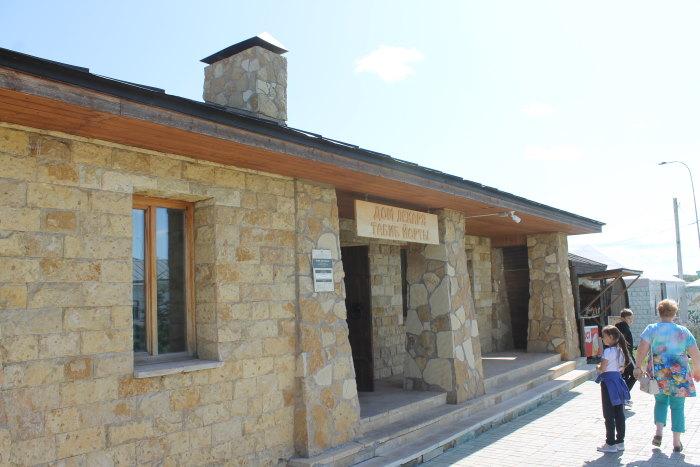Музей «Дом лекаря»