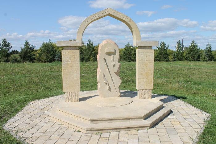 Памятный знак сахабам