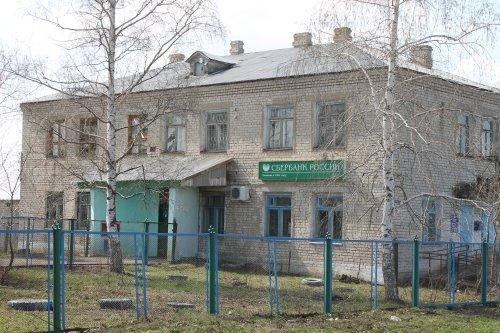 Сбербанк в селе Большая Рязань