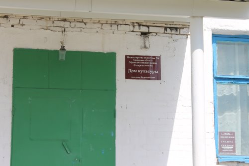 Дом культуры в селе Большая Рязань