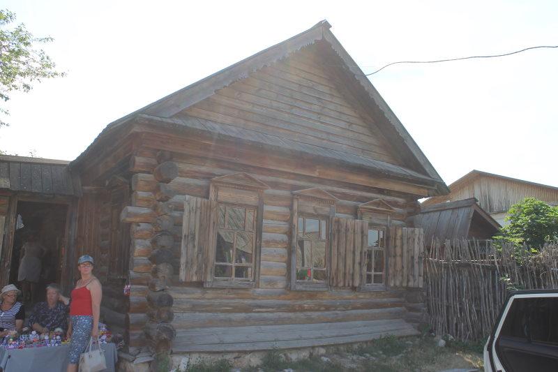 Дом в котором жил Илья Репин