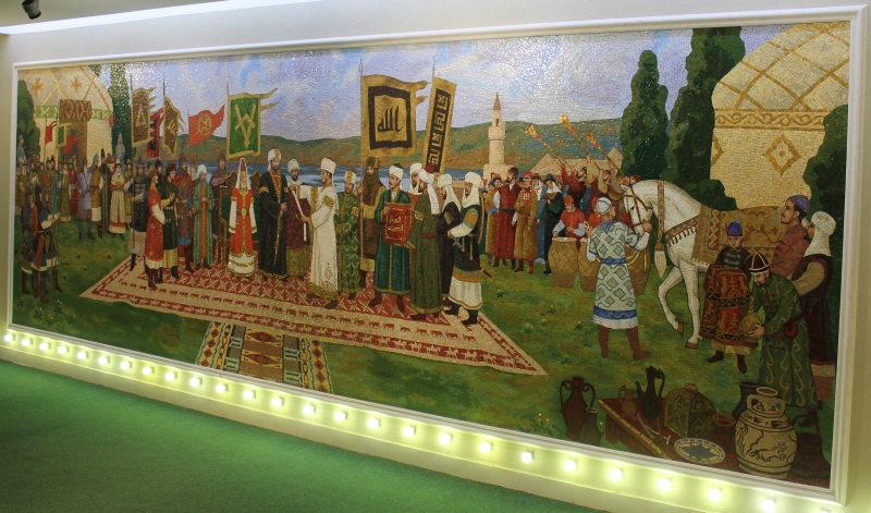 Мозаичное панно, повествующее о дне принятия ислама волжскими болгарами
