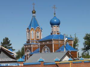 Храм Троицы Живоначальной с. Ташла
