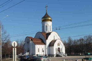 Венчальный храм во имя святых Петра и Февронии