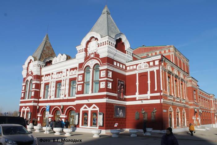 Самарский академический театр драмы имени М. Горького