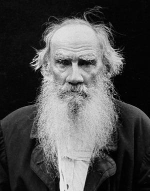 Алексей Николаевич Толстой