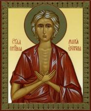 ЧУДОТВОРНЫЕ МОЩИ ПРЕПОДОБНОЙ МАРИИ ЕГИПЕТСКОЙ