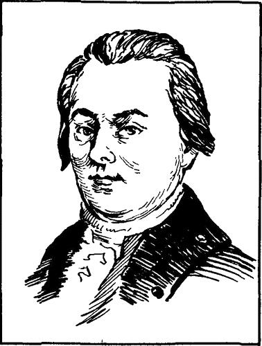 Иван Иванович Лепёхин