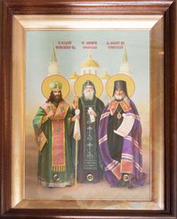 Икона с частицами мощей Черниговских святых