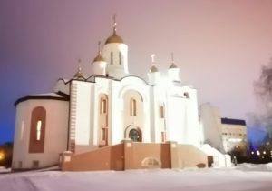 Храм во имя святого Великомученика и целителя Пантелеимона