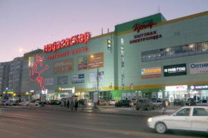 Торгово-развлекательный центр Мадагаскар