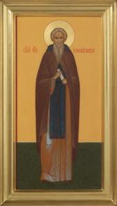 Иоанникий Великий
