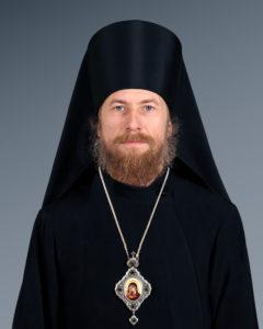 Леонтий, епископ Сызранский и Шигонский