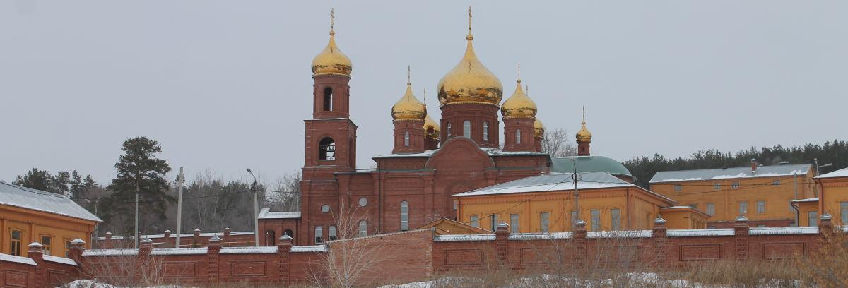 Свято-Воскресенский мужской монастырь в Тольятти