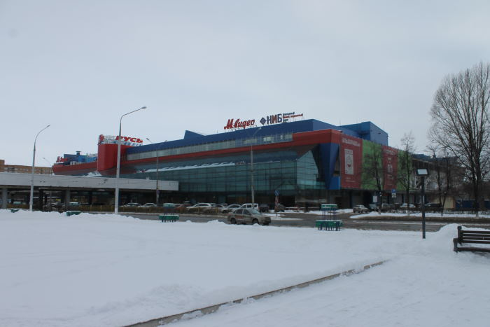 Торговый центр Русь на Волге