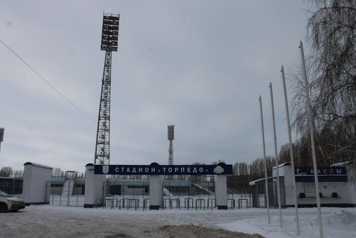 """Стадион """"Торпедо"""""""