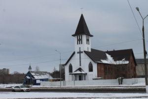 Католический Храм Приход Божией Матери Фатимской