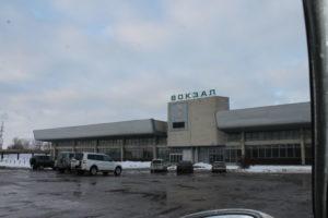 Железнодорожный вокзал Тольятти