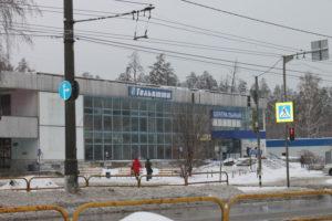 Центральный автовокзал Тольятти