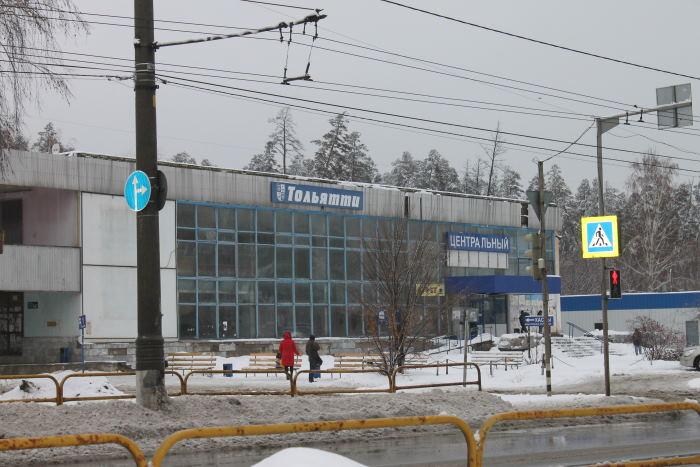 Центральный автовокзал в Тольятти
