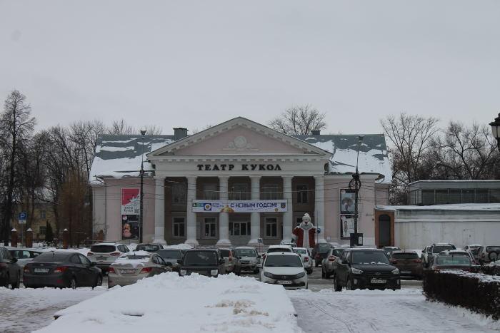 Тольяттинский театр кукол