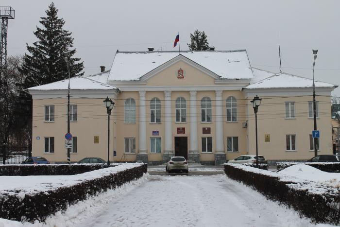Администрация Ставропольского района