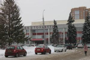 ДВОРЕЦ КУЛЬТУРЫ «ТОЛЬЯТТИ» имени Н.В. Абрамова