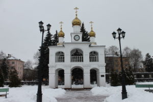 Мемориал «Создателям города»