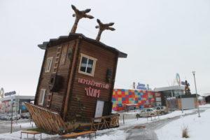 Перевернутый дом Тольятти
