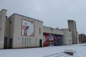 Театр юного зрителя Дилижанс