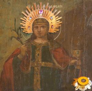 Икона св. вмч. Варвары