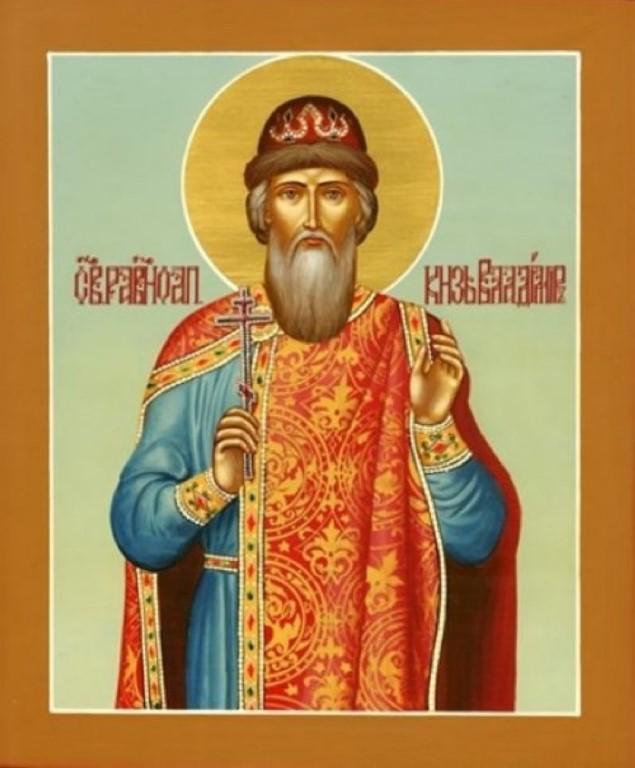 Святой равноапостольный великий князь Владимир Святославич