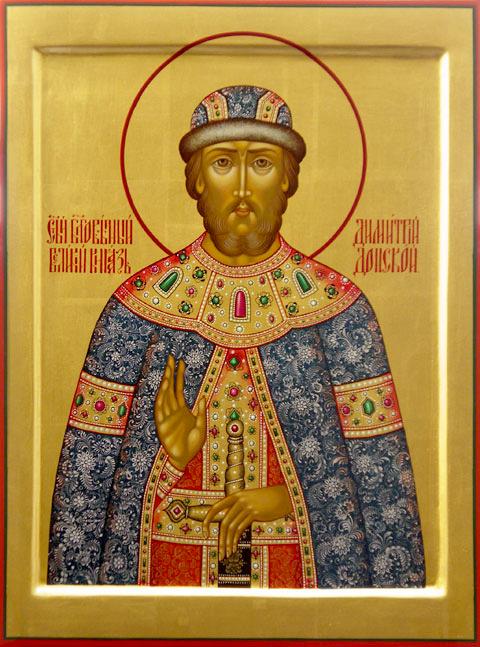 Благоверный великий князь Дмитрий Донской