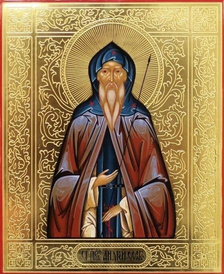 Преподобный Андрей Ослябя
