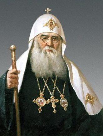 Сергий – Патриарх Московский и всея Руси