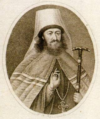 Стефан Яворский – митрополит Рязанский и Муромский, патриарший местоблюститель московского престола