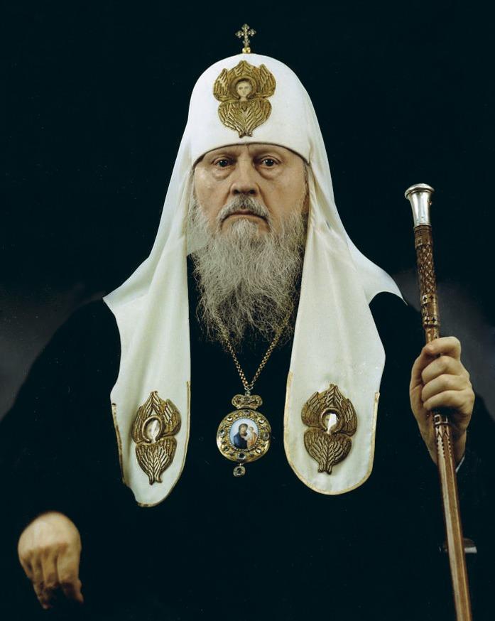 Пимен – Патриарх Московский и всея Руси