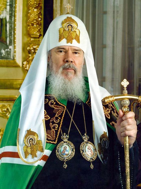 Алексий II – Патриарх Московский и всея Руси