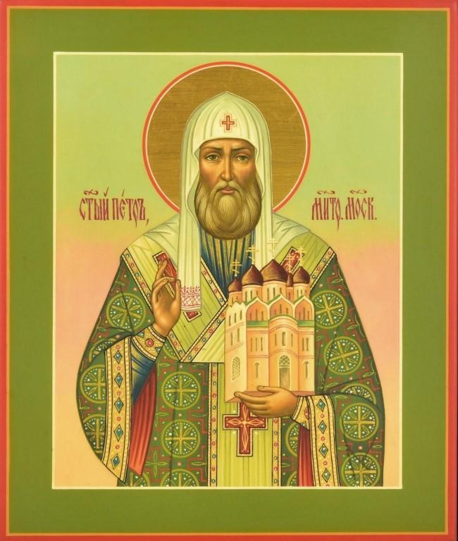 Петр Полянский епископ, митрополит Крутицкий