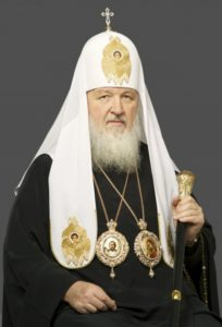 Патриарх Московский и всея Руси - Кирилл