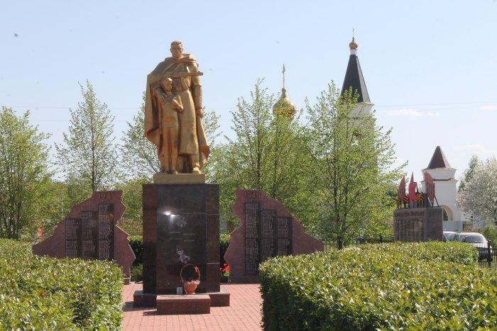 Обелиск памяти воинов, павших на полях сражений Великой Отечественной войны