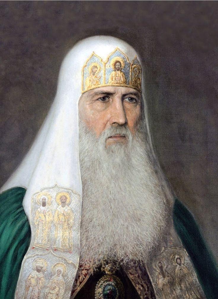 Иосиф – Патриарх Московский и всея Руси.