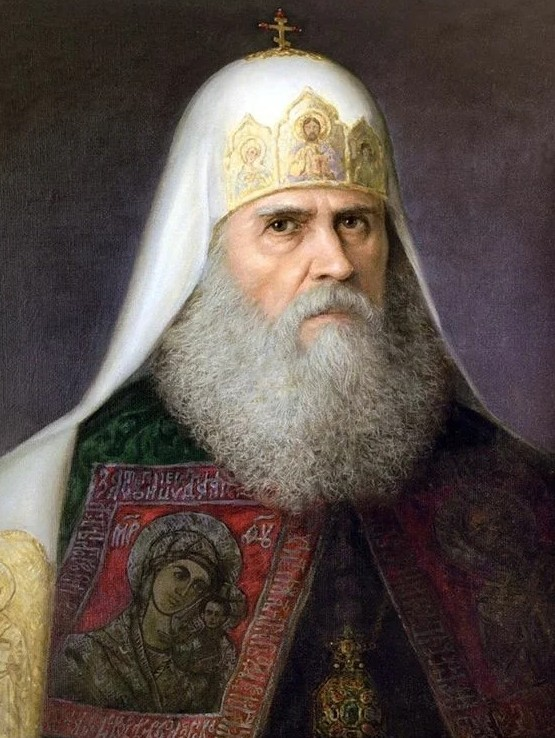 Адриан – Патриарх Московский и всея Руси