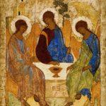 Пресвятая Троице