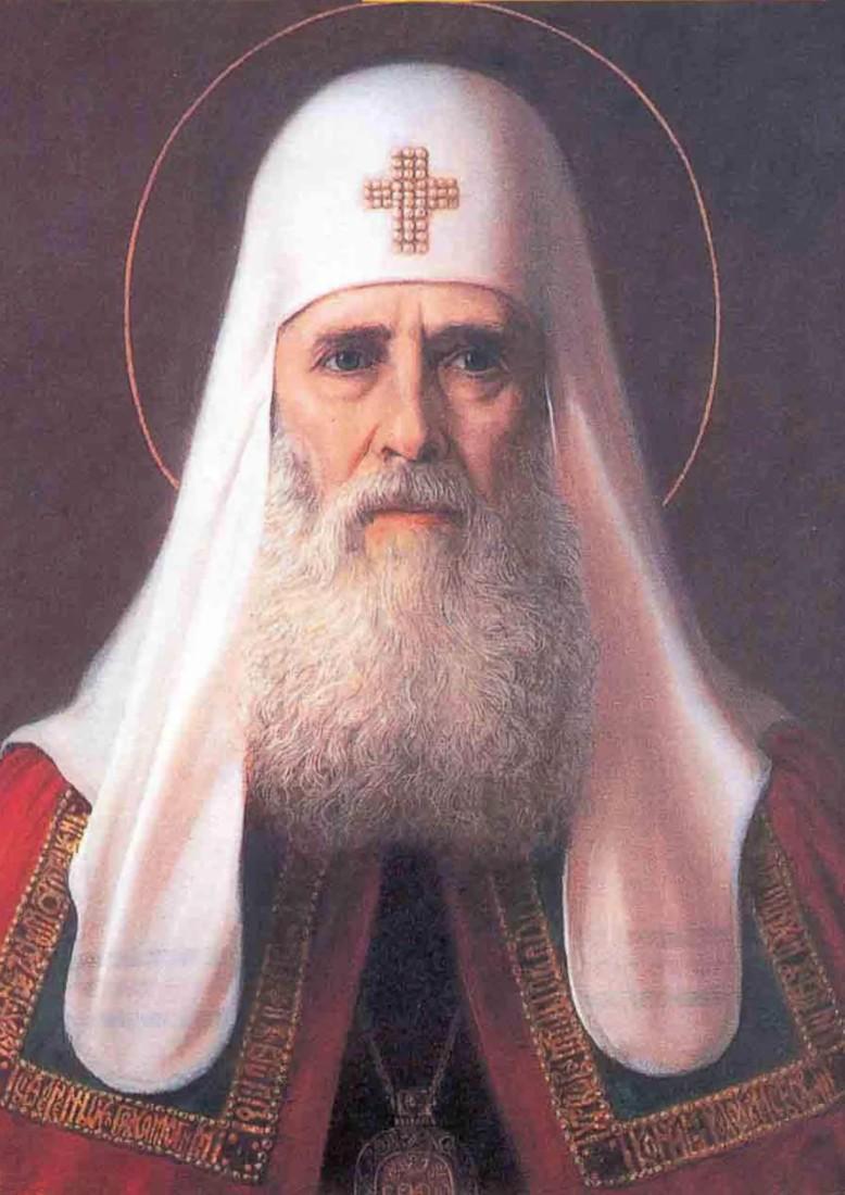 Иов – Патриарх Московский и всея Руси